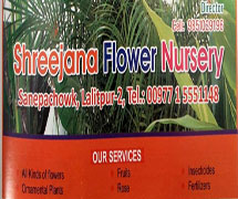 Shreejana Flower Nursery